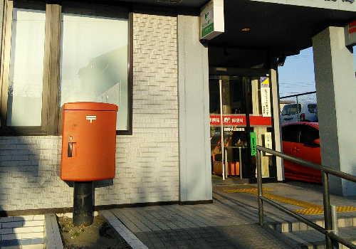 郵便局ののイメージ画像