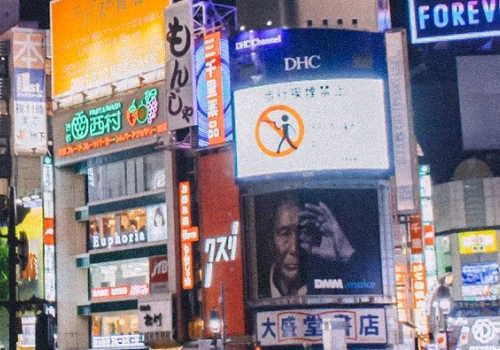 電光掲示板広告
