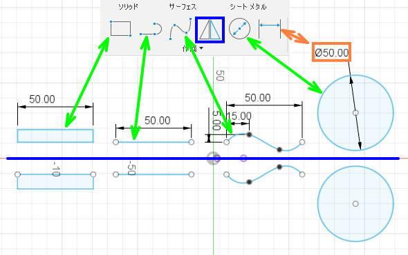 CAD資格FUSION360基本操作2