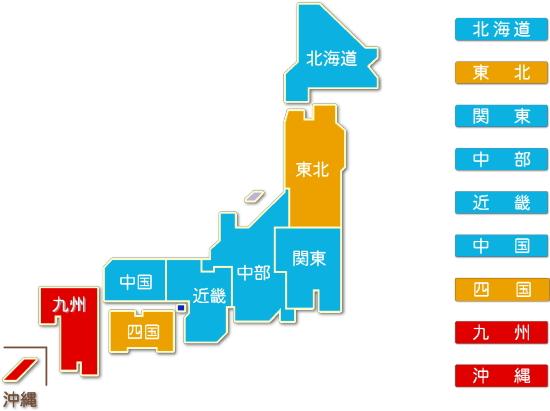都道府県別水産養殖業求人件数比較