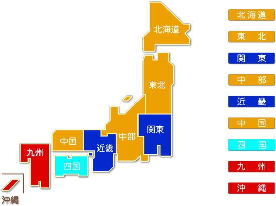 都道府県別 林業 求人件数比較3