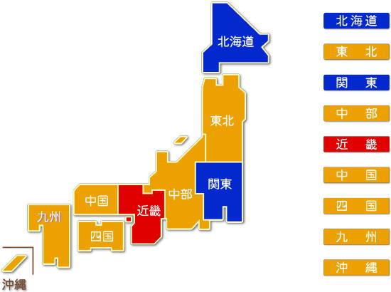都道府県別 漁業(水産養殖業を除く) 求人件数比較