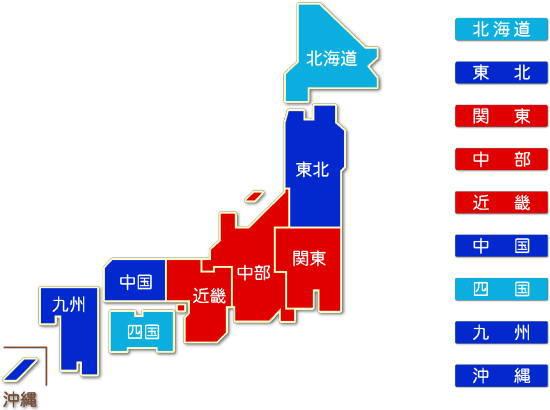 プラスチック製品製造業求人地図