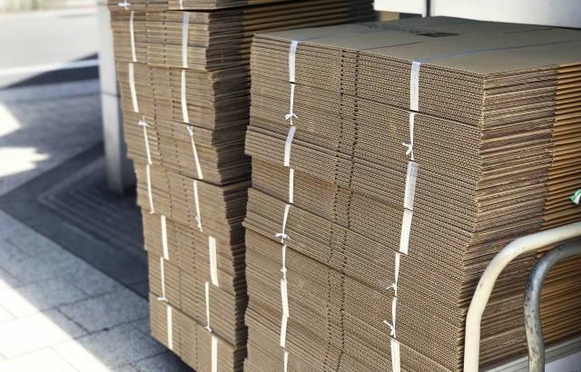 中分類14 パルプ・紙・紙加工品イメージ2