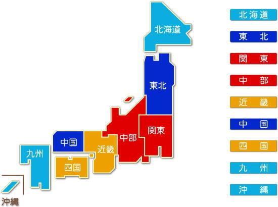 都道府県別パルプ・紙・紙加工品製造業求人比較