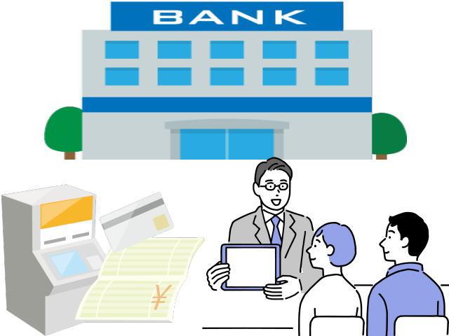 都道府県別 銀行業求人サムネ